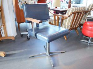 Schreibtischstuhl / Blaues Kunstleder